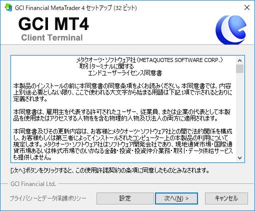 Gci mt4 halaðu niður Windows 7